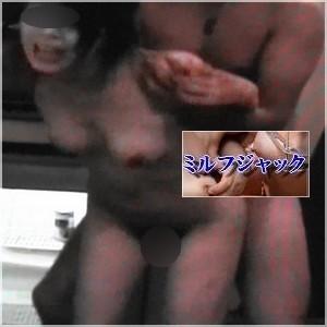 【スタイル抜群!25歳の若妻ちゃんを初撮影。3Pまでしちゃいました!(爆)】