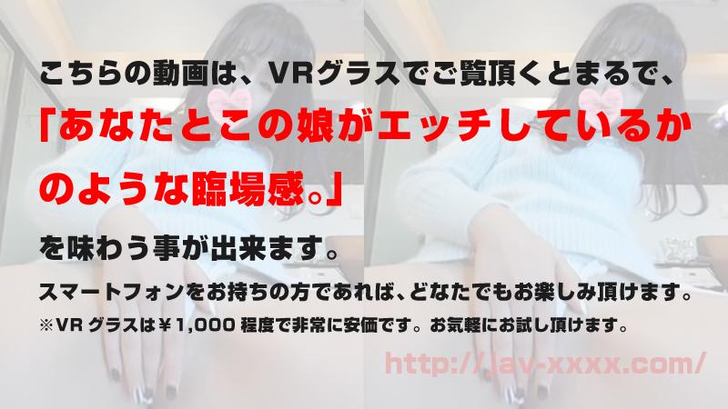 【ちゅぱ王VR】ゆり20歳♪感度抜群!即イキJD2《素人ハメ撮り》《個人撮影》《180》《ちゅぱ王》