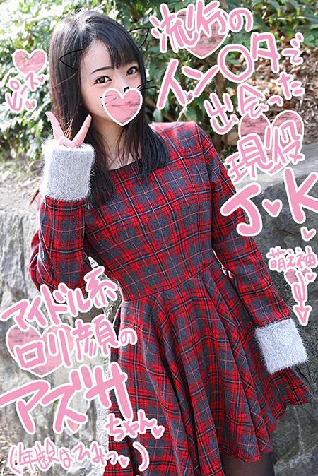 IMG_3685 のコピーmoji.jpg