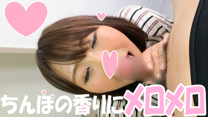 【個人撮影】超キメ♥イケメンに発情!欲求不満すぎる人妻OL27歳