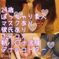 【個人撮影】女子○生の悶絶変態調教えっち