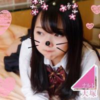 【♀個人撮影】mioちゃん18才①現役★K卒業…