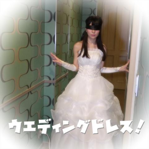 JDアキナ19才 ウエディングドレスで初生挿入、緊縛セックス
